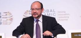 القمة العالمية الثانية للإقتصاد الإسلامي