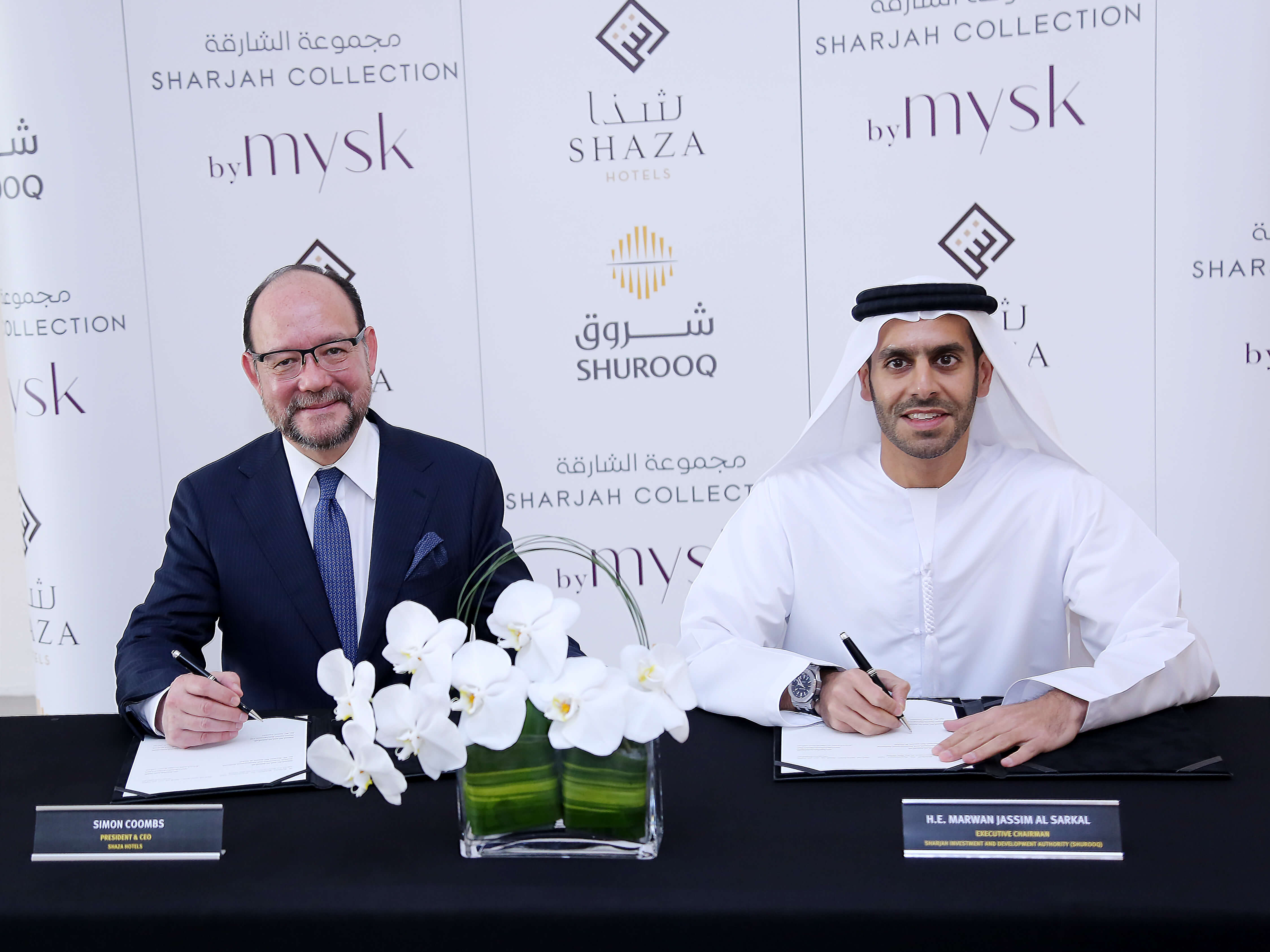 Shurooq Partners with Shaza Hotels For Management of Sharjah Collection Retreats in Sharjah
